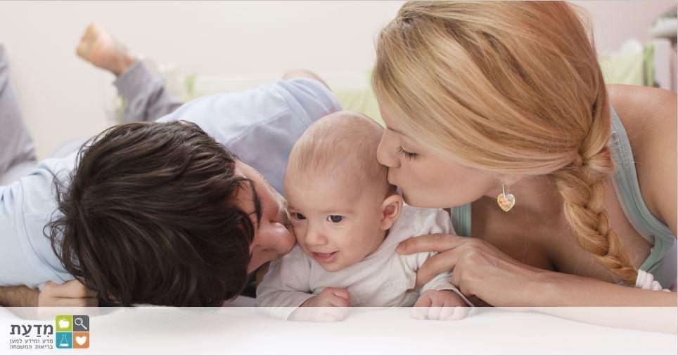 משפחה עם תינוק בריא ושמח. זאת המטרה של מעקב הריון!