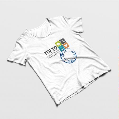 חולצה בגזרת יוניסקס (לבנה)